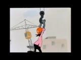 Ну, погоди! / 1-20 серии (1969-2006,мультфильм,СССР,0+) Лицензия
